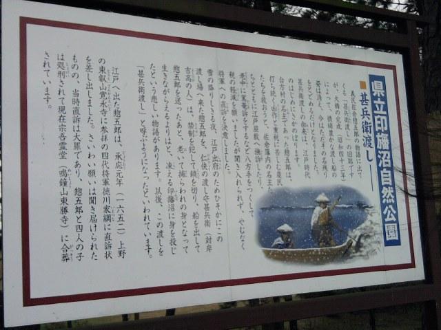佐倉市観光_b0177566_17214681.jpg