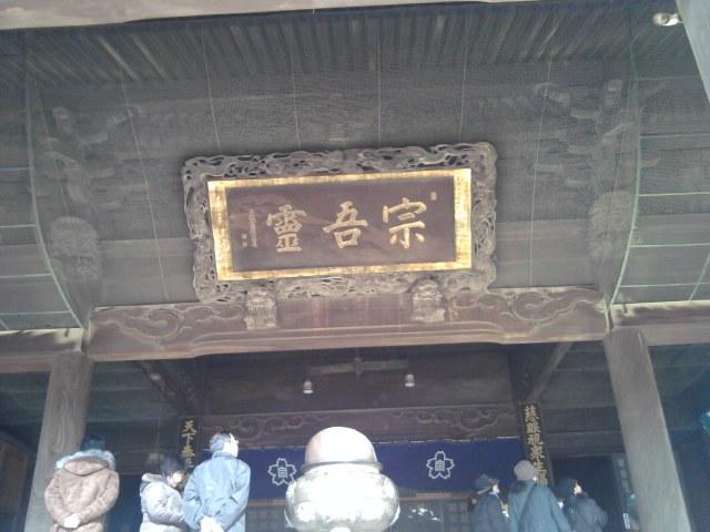 佐倉市観光_b0177566_17214683.jpg