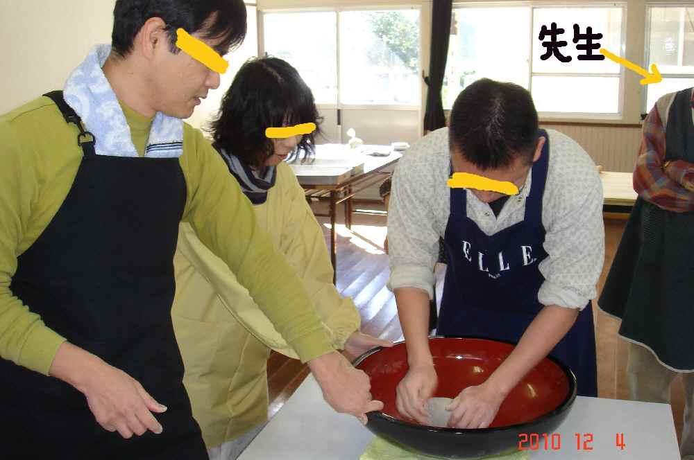 吹矢&蕎麦打ち体験会_c0150273_0463795.jpg