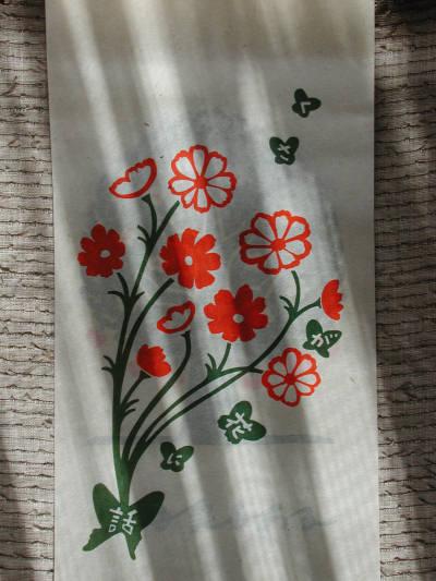 手すき和紙カレンダー 2012年版_e0200879_12433162.jpg