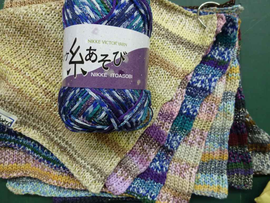 ニッケ手編み糸 2012年春夏新商品 その2_d0156706_12541415.jpg