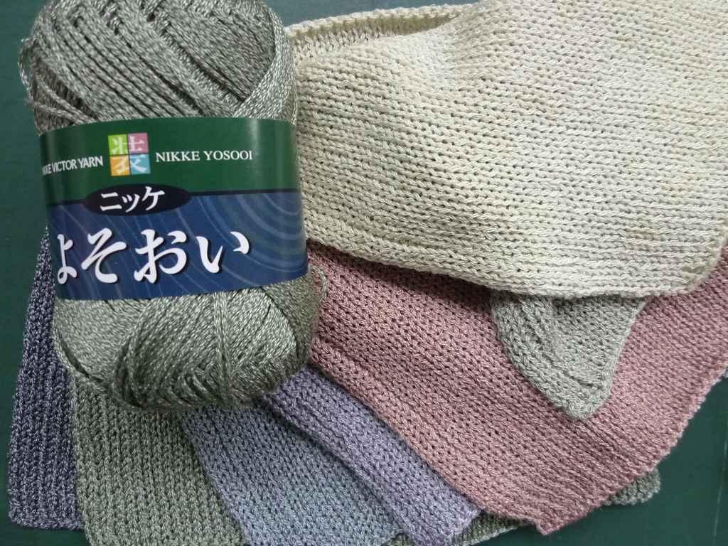 ニッケ手編み糸 2012年春夏新商品 その2_d0156706_12541799.jpg