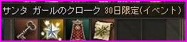 b0062614_356307.jpg