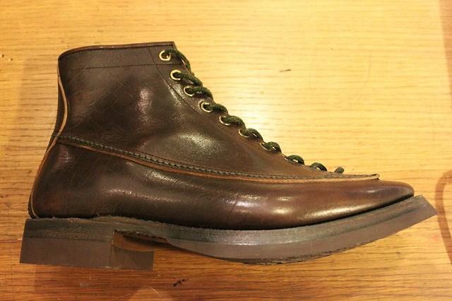 ブーツがデリバリー_b0229314_1945157.jpg