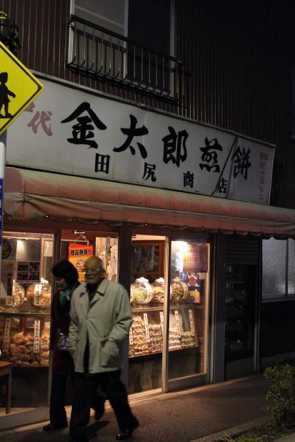 平井  夜のとばりに背を向けて_b0061717_11445755.jpg