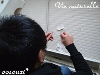 e0225723_512142.jpg