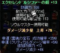c0143238_0132593.jpg