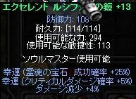 c0143238_0183070.jpg