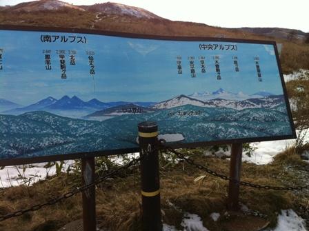 長野(諏訪)へ_d0136540_0355185.jpg