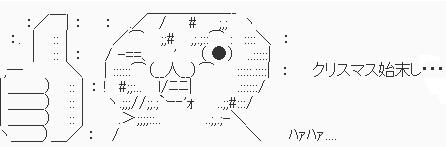 b0171744_1853818.jpg