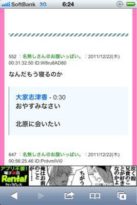 b0136045_645246.jpg