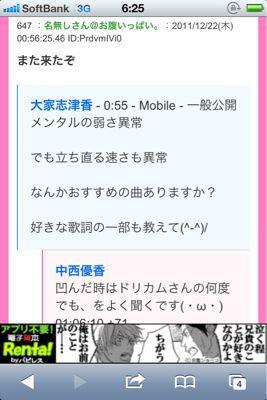 b0136045_6452912.jpg
