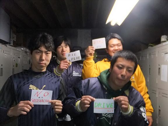 新4回生 Offenseメンバーインタビュー☆_e0137649_182666.jpg
