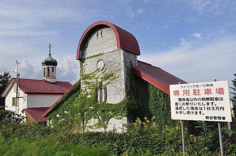 小樽のカトリック住ノ江教会_c0112559_11264897.jpg