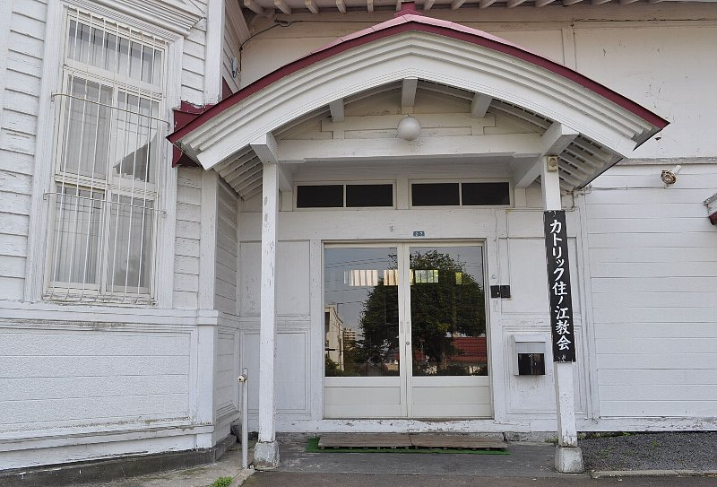小樽のカトリック住ノ江教会_c0112559_11274830.jpg