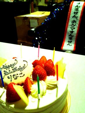 "\""Happy Birthday!!! Rinako!!!\""ってこんなこと。_c0140560_133048100.jpg"