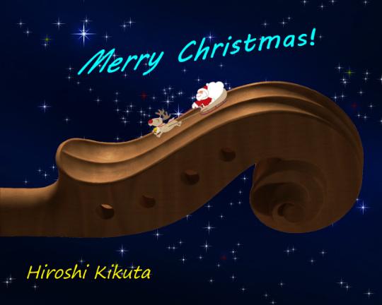 メリークリスマス_d0047461_27888.jpg