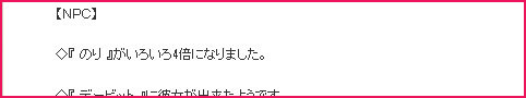 e0011664_11303020.jpg