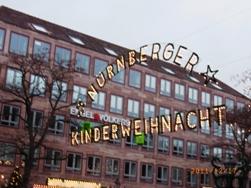 Nuernberg ニュルンベルクのクリスマス_e0195766_6488100.jpg
