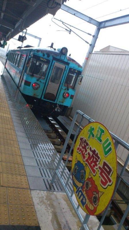 北近畿タンゴ鉄道 (2011.12.23)_d0249867_20102693.jpg