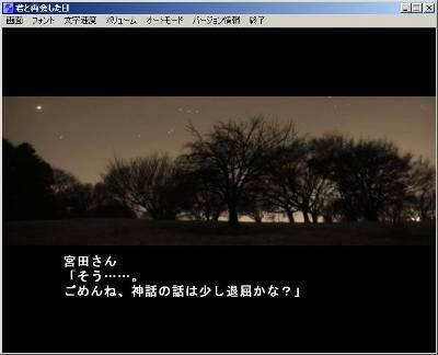 b0110969_1932024.jpg
