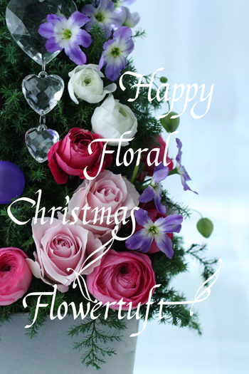 floral christmas tree★_c0137872_0115140.jpg