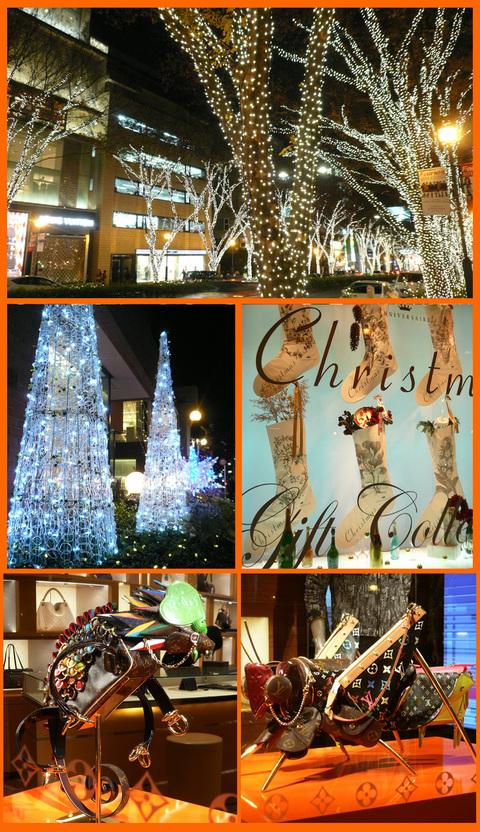 静香達のクリスマス・イブ。聖夜のイルミネーション_e0236072_21401775.jpg