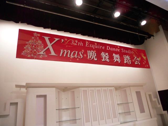 クリスマスイブ_b0152079_18115371.jpg