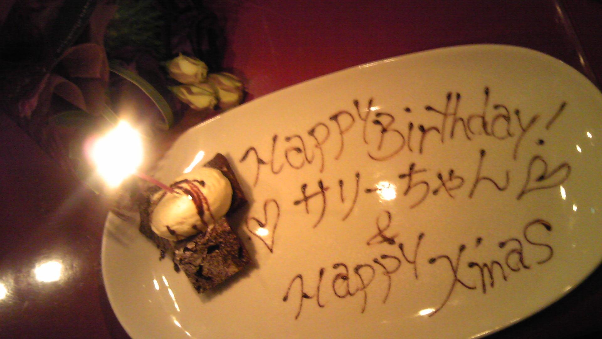 Birthdayの余韻♪_e0142585_118224.jpg