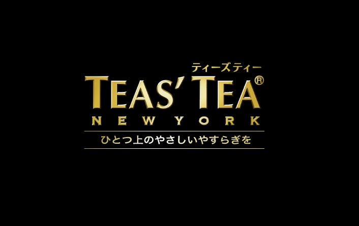 『TEAS\'TEA NEW YORK』_e0124490_19542734.png