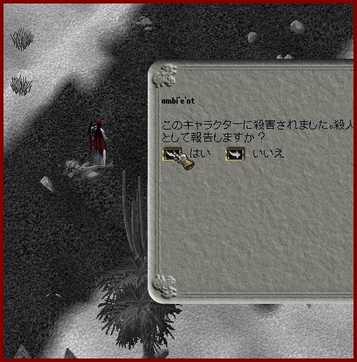 b0096491_1612582.jpg