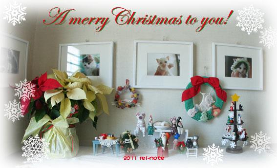 Merry Christmas♪_d0071596_2153316.jpg