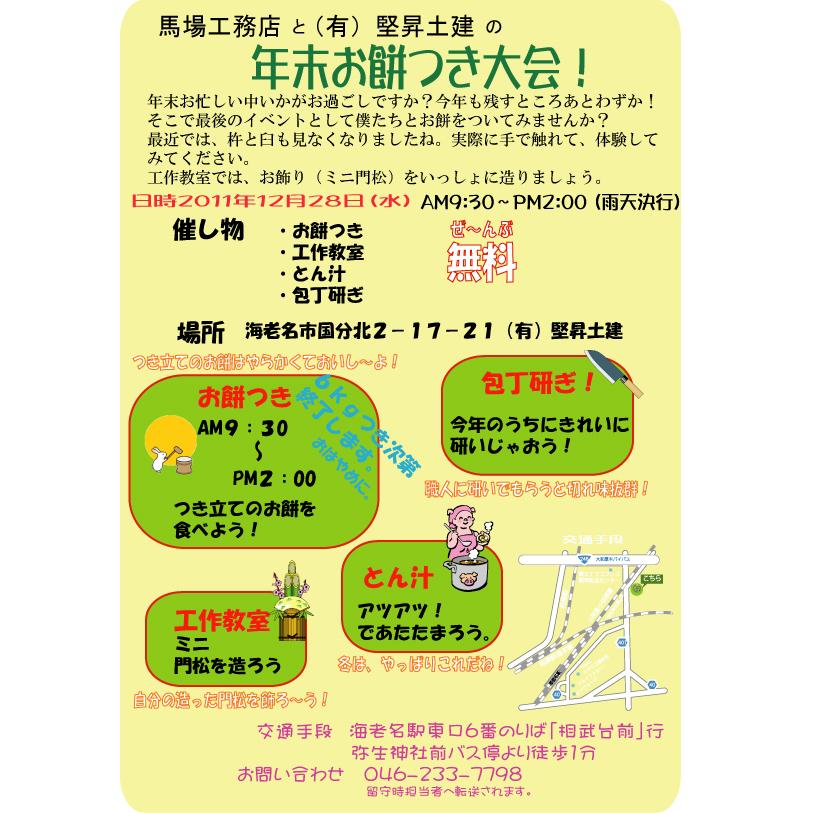 b0214997_18411293.jpg