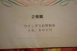 f0196800_1840327.jpg