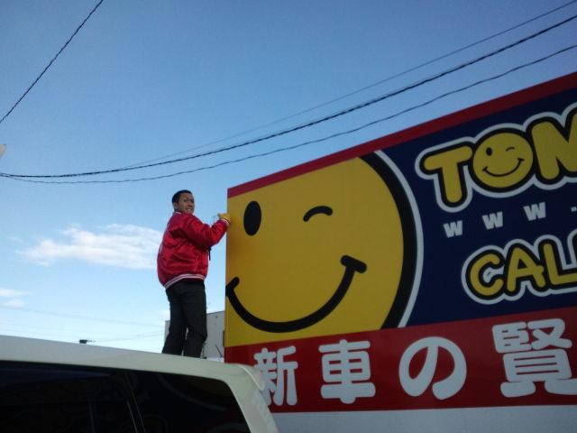 U原様 ワゴンRご成約!!_b0127002_2021172.jpg