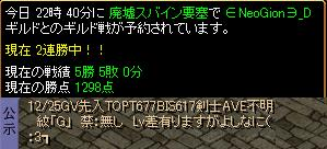 d0081603_21443262.jpg