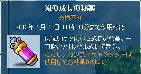 c0084904_214143.jpg