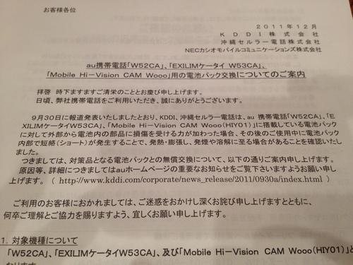 結局のところ、、、日本ブランドですわ。。_a0194908_15353569.jpg
