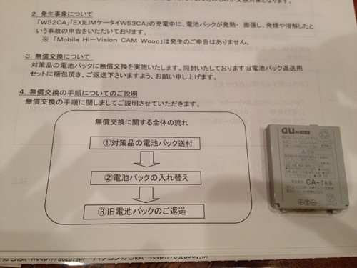 結局のところ、、、日本ブランドですわ。。_a0194908_15355782.jpg