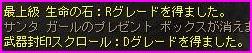 b0062614_584944.jpg