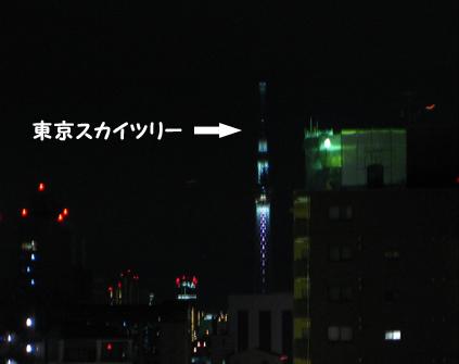 a0233616_043191.jpg