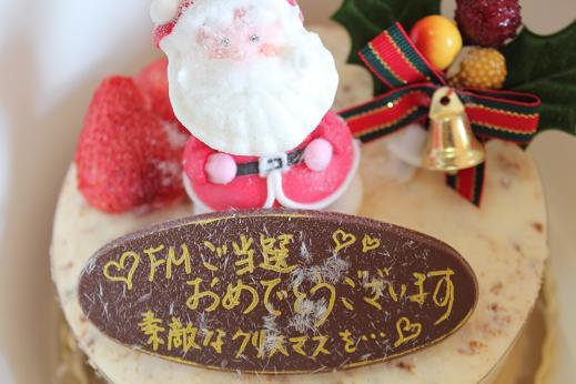 馬路温泉のクリスマスプレゼント_e0101917_11111289.jpg