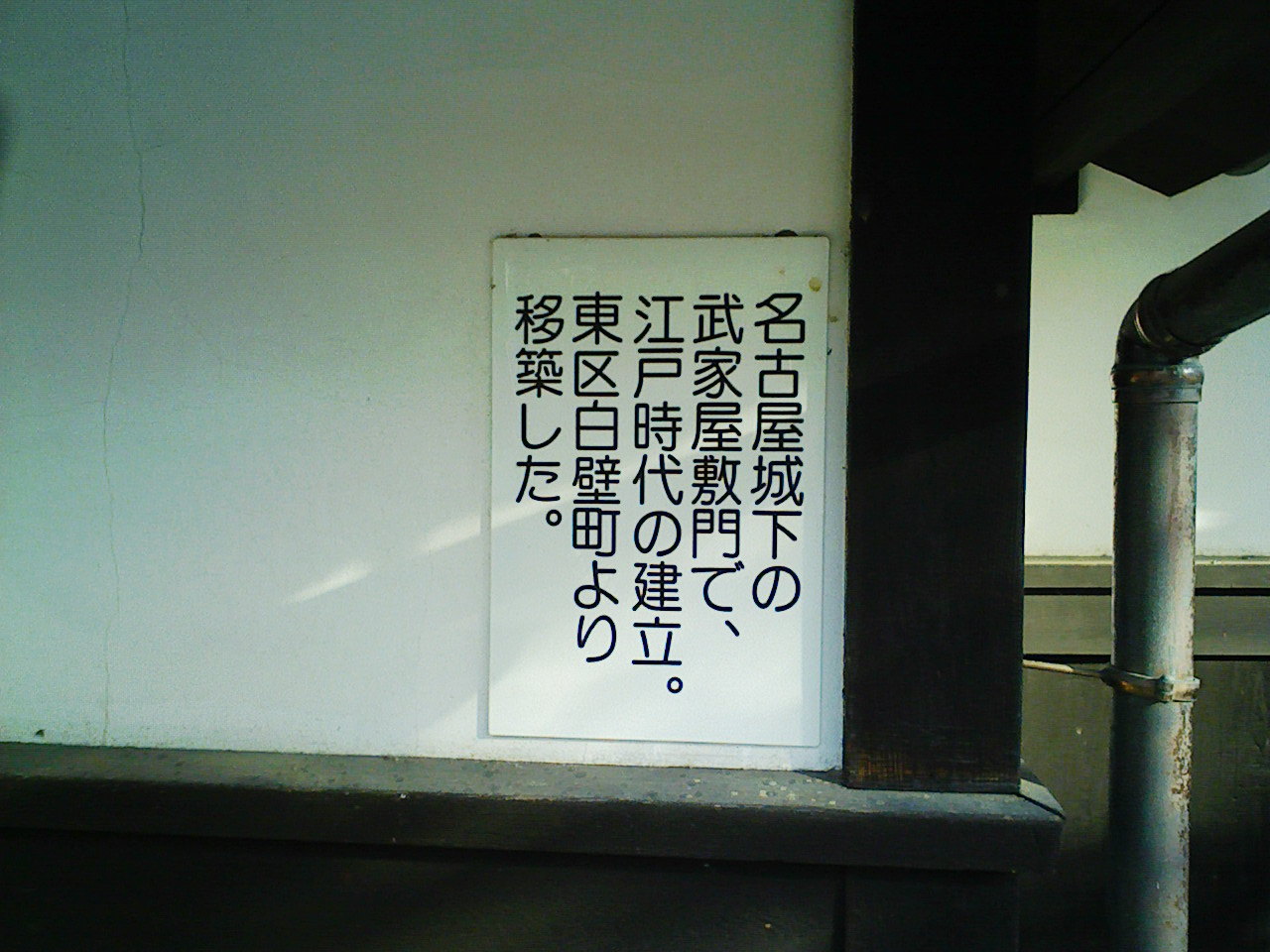 a0138219_2213092.jpg