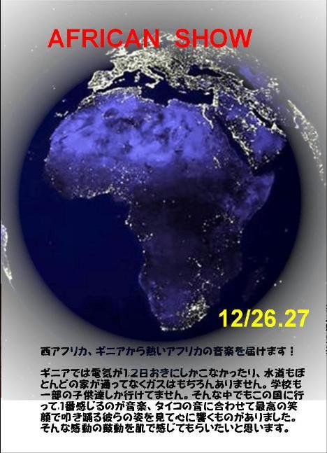 日曜日は「オールジャンルのクリスマス・ライブ」月曜日はアフリカ・ギニアからジャンベ奏者が!@BarQUEEN_d0115919_3154157.jpg