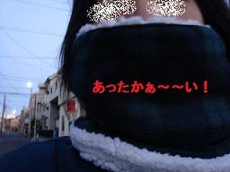 b0226221_9514180.jpg