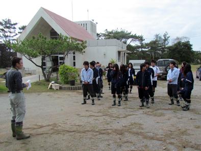 辺土名高校環境科 野外授業⑩_f0121321_2311221.jpg