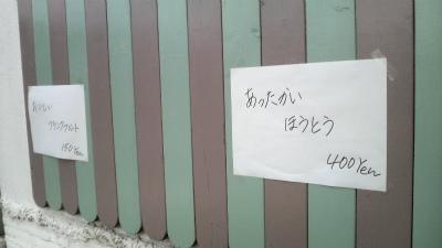 e0226429_19475152.jpg