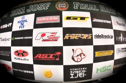 "11\""JOSF FINALRace VOL26:コース外の風景_b0065730_1622366.jpg"
