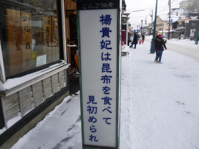 b0119934_22524855.jpg