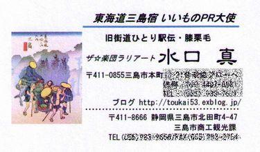 f0211837_1493123.jpg